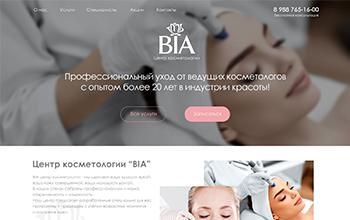BIA центр косметологии