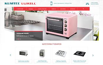 Электротехника Kumtel и Luxell